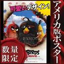 【映画ポスター】アングリーバード グッズ (Angry Birds) /REG 両面