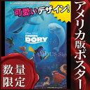 【映画ポスター】ファインディング・ドリー (ディズニー グッズ) /ADV 両面