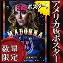 ショッピングアルバム 【ポスター】MUSIC (マドンナ グッズ) /片面
