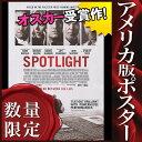 ショッピングマイケル 【映画ポスター】スポットライト 世紀のスクープ (マイケル・キートン グッズ/Spotlight) /両面