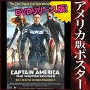 ショッピングPT 【映画ポスター】キャプテンアメリカ ウィンターソルジャー グッズ (Captain America) /DVD 片面