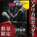 ショッピングベース 【映画ポスター】サウスポー (ジェイク・ギレンホール/Southpaw) /片面