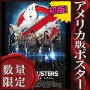 ショッピングバス 【映画ポスター】 ゴーストバスターズ グッズ Ghostbusters /インテリア おしゃれ フレームなし /REG-両面