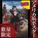 【映画ポスター】 モンスターホテル グッズ /インテリア アニメ おしゃれ フレームなし /REG-B-両面