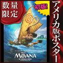 【映画ポスター】 モアナと伝説の海 Moana /ディズニー アニメ インテリア おしゃれ フレームなし /2nd ADV-両面