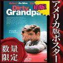 【映画ポスター】 ダーティ・グランパ Dirty Grandpa ロバート・デ・ニーロ /インテリア おしゃれ フレームなし /REG-片面
