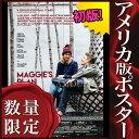 ショッピングGG 【映画ポスター】 マギーズ・プラン 幸せのあとしまつ Maggie's Plan イーサン・ホーク /インテリア おしゃれ フレームなし /片面