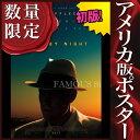 ショッピングBY 【映画ポスター】 夜に生きる Live by Night ベン・アフレック /インテリア おしゃれ フレームなし /REG-両面