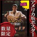 ショッピングBY 【映画ポスター】 夜に生きる Live by Night ベン・アフレック /インテリア おしゃれ フレームなし /REG-B-両面