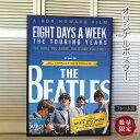 ショッピングTOUR 【映画ポスター】 ザ・ビートルズ EIGHT DAYS A WEEK The Touring Years グッズ /アート インテリア おしゃれ フレーム別 /片面 オリジナルポスター