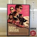 【映画ポスター】 ベイビードライバー Baby Driver エドガーライト /インテリア アート おしゃれ フレームなし /REG-両面