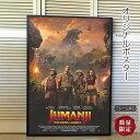 【映画ポスター】 ジュマンジ2 ウェルカムトゥジャングル /インテリア アート おしゃれ フレームなし /REG-B-両面