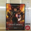 ショッピングPT 【映画ポスター】キャプテン・アメリカ ザ・ファースト・アベンジャー グッズ (Captain America_ The First Avenger) /REG-両面