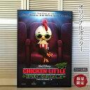 ショッピングメガネ 【映画ポスター】チキン・リトル (ディズニー グッズ/Chicken Little) /3D 両面