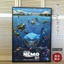 ショッピングPT 【映画ポスター】ファインディング・ニモ 3D (ディズニー グッズ) /ADV 両面