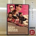ショッピングドライバー 【映画ポスター】 ベイビー・ドライバー Baby Driver /インテリア アート おしゃれ フレームなし /US REG-片面