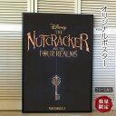 【映画ポスター】 くるみ割り人形と秘密の王国 The Nutcracker and the Four...