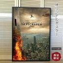 ショッピングいす 【映画ポスター】 スカイスクレイパー Skyscraper ドウェイン・ジョンソン /インテリア アート おしゃれ フレームなし /ADV-両面