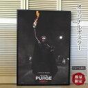 【映画ポスター】 ザ・ファースト・パージ The First Purge /ホラー インテリア アート フレームなし /ADV-両面