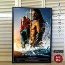 ショッピングDC 【映画ポスター】 アクアマン Aquamane メラ グッズ アンバーハード /DC アメコミ /インテリア アート 海 フレームなし /REG-B-両面 オリジナルポスター