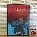 【映画ポスター】 ビールストリートの恋人たち ステフ