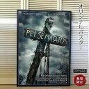 【映画ポスター】 ペット・セメタリー スティーヴン・キング /ホラー インテリア アート フレームなし /ADV-B-両面 オリジナルポスター