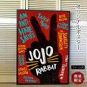 【映画ポスター】 ジョジョ・ラビット Jojo Rabbit...