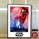 ショッピングエピ 【映画ポスター】 スターウォーズ スカイウォーカーの夜明け STAR WARS グッズ レイ /ディズニー アート インテリア フレーム別 /IMAX ADV-両面 オリジナルポスター