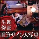 【直筆サイン入り写真】ジョニー・デップ (エルム街の悪夢 映画グッズ/Johnny Depp)
