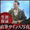 【直筆サイン入り写真】クリスチャン・スレーター (ウインド・トーカーズ 映画グッズ)