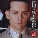 【直筆サイン入り写真】 華麗なるギャツビー 映画グッズ トビーマグワイア オートグラフ フレーム別 /Tobey Maguire THE GREAT GATSBY