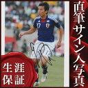 ショッピングサッカー 【直筆サイン入り写真】長谷部 誠 (サッカー日本代表 グッズ)