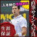 ショッピング写真集 【直筆サイン入り写真】 ノバクジョコビッチ (テニス グッズ/Novak Djokovic)