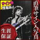 ショッピングLED 【直筆サイン入り写真】 レッドツェッペリン Led Zeppelin グッズ ジミーペイジ Jimmy Page /ブロマイド オートグラフ