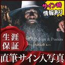 【直筆サイン入り写真】ホビット 竜に奪われた王国 映画グッズ ガンダルフ イアン・マッケラン