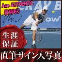 ショッピングau 【直筆サイン入り写真】 錦織 圭 /テニス 選手 グッズ ラケットを持った写真 /ブロマイド オートグラフ [Ace AUTHENTIC]