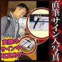 【直筆サイン入り写真】 パトリックチャン グッズ フィギュアスケート /ブロマイド オートグラフ /実際のサイン中写真付
