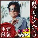 ショッピングサングラス 【直筆サイン入り写真】 オノヨーコ Yoko Ono /サングラスをかけた写真 /ブロマイド オートグラフ