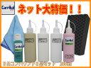 ガラスコーティング バフ磨き 【業務用3Mコンパウンド 8品...