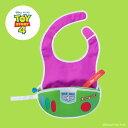 ショッピングトイストーリー 【ビーボックス】トラベルビブb.box Disney トラベルビブバズ トイストーリーtravel bib flexible spoon Buzz【NEW202104】