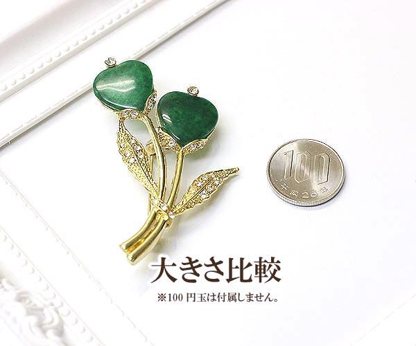 ひすい ブローチ 花束 ゴールド エレガント ...の紹介画像2