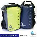 【送料無料】aquapac 791/792 Toccoa Daysacks デイサック完全防水アクアパックウォータープルーフケースのリュック♪307 × 407 × 200mm(28L)防水・防塵・防砂・防油・防汚登山やハイキングやウォータークライミングに!(P16Sep15) 5002014