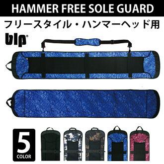支援 blp 錘免費唯一警衛錘滑雪板︰ 5 顏色擴展板自由式雙髻鯊情況下,鞋底蓋,由主席團、 單板滑雪、 滑雪板,錘子頭衣領,錘子頭 5002014