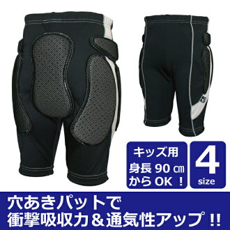 """Junior protector NEO INNER SHORT """"JR"""" sweat and quick-drying material for kids butt pad!"""