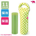 The set color of PINK ELEPHANT ♪ BOTTLE COVER & BOTTLE SET pink elephant ♪ stainless steel magic bottle and the bottle cover: 11 colors of development thermal insulation, cold insulation power preeminence!