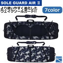 �������� �����y�Ή�W.S.P. SOLE GUARD AIR 2�E�F�C�N�p�\�[���K�[�hAIR�i�G�A