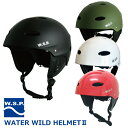ウォータースポーツ用ヘルメット クエスト用ヘルメット キング...