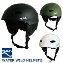 JWBA認定品 超軽量ウォータースポーツ用ヘルメットサイズ調整可 W.S.P. WATER WILD HELMET安心のCE 送料無料 あす楽対応ウェイクボード..
