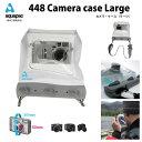 防水ケースアクアパック448aquapac カメラケース Camera Case Largeサイクリング トレッキング サーフィンラフティングやカヌー等アウトドアで