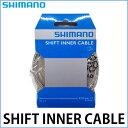 【土日もあす楽】SHIMANO(シマノ) SHIFT INNER CABLE(シフトインナーケーブル) 1.2X2100mm Y60098070